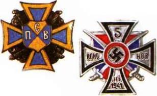Znаk 2. sibiřského pluku a znak 5. donského pluku