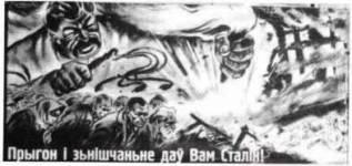 Stalin Tě zotročí a zničí!