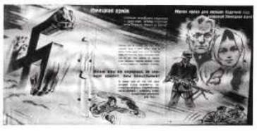 Mírovou prací za lepší život pod ochranou německé armády.