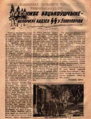 """Článek  """"Baranoviči SS regiment slouží vlasti"""""""