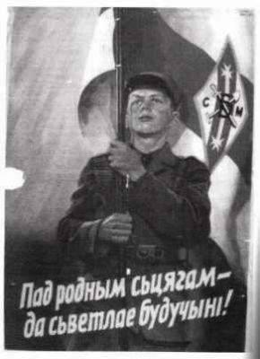 Pod národní vlajkou k světlé budoucnosti. Plakát SBM