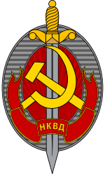 Znak NKVD