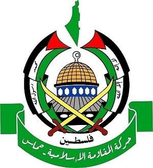 znak Hamasu