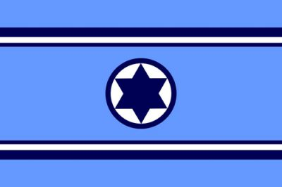 Vlajka izraelského letectva