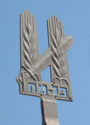 insignie Palmachu