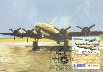 Izraelský letoun B-17 na vzpomínkovém aršíku izraelské pošty.