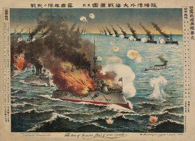 Rusko-japonská válka