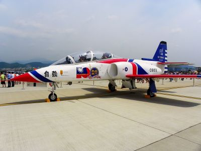 "AIDC AT-3 ""Tzu Chung""