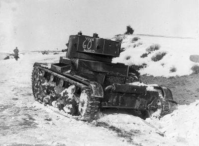 Republikánský T-26