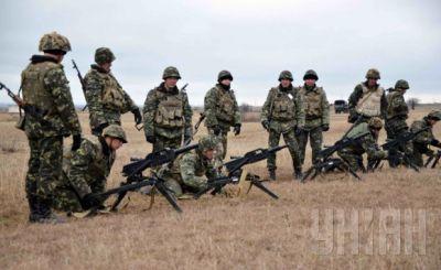 ukrajinská amráda