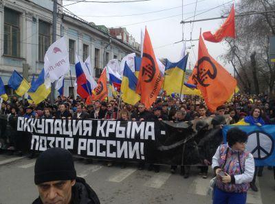 Pochod míru v Moskvě