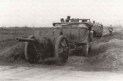 Cannone da 75/32 modello 37