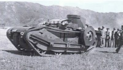 Schofield Tank Type I