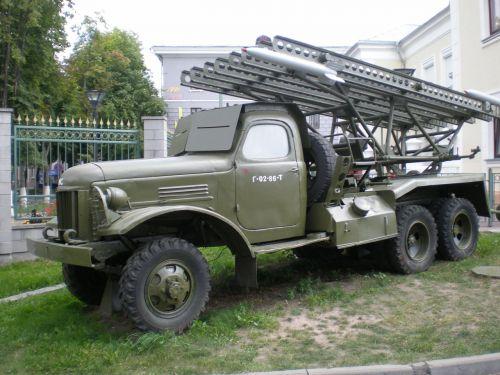 Raketomet BM-13-16 na podvozku ZIS-151