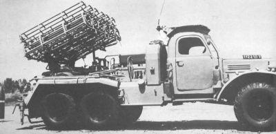 Ukořistěný dělostřelecký raketomet BM-24 ráže 240 mm