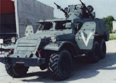 Izraelské protiletadlové vozidlo na bázi transportéru BTR-152