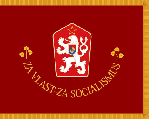 Bojový prapor ČSLA (1960-1990)