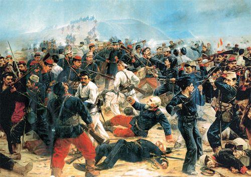 Druhá tichomořská válka - bitva o Aricu