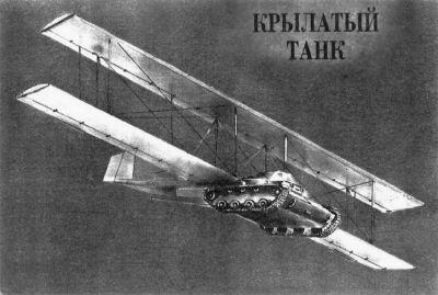 """""""Okřídlený tank"""" Antonov KT / A-40"""