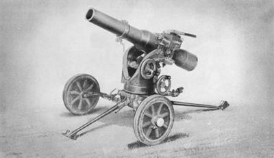 7,5 cm Leichtgeschütz 40