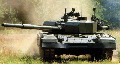 M-95 Degman