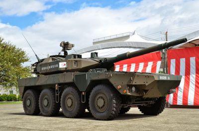MCV (Maneuver Combat Vehicle, japonsky Kidou-sentou-sha)