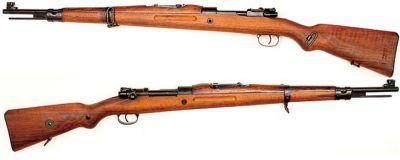 Puška vz. 24 - standardní zbraň pěšáků naší armády za první republiky