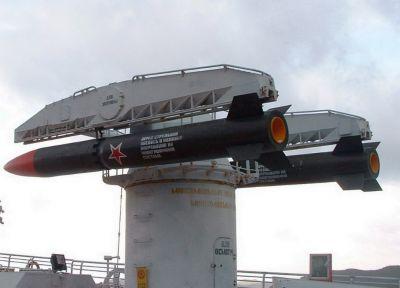 Řízené rakety námořního kompletu M-11 Štorm