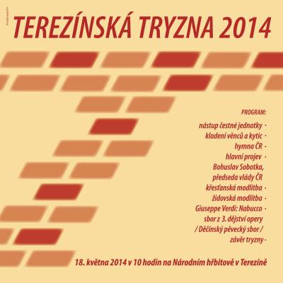 Terezínská tryzna