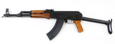 Type 56-I