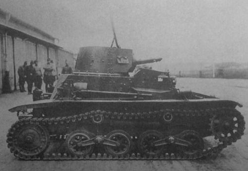 "Type 94 ""TK"""