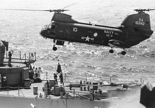 UH-46D