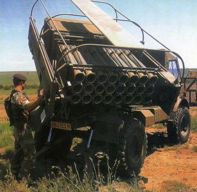 Dělostřelecký raketomet Valkiri