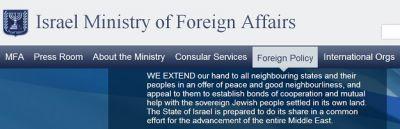 úryvek z Deklarace nezávislosti na webu izraelského ministerstva zahraničí