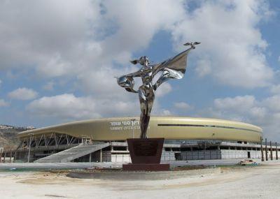 stadion Sammyho Ofera v Haifě