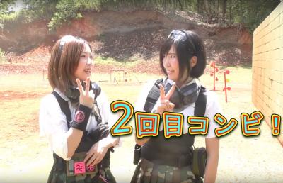 Japonky na střelnici