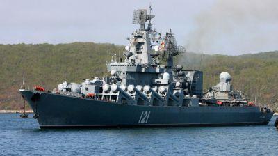 Raketový křižník Moskva