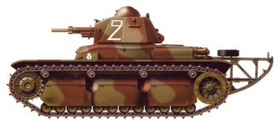 AMX R-40