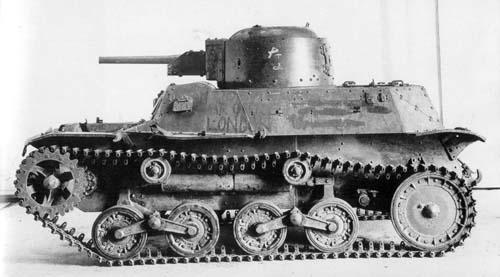 "Type 97 ""Te-Ke"""